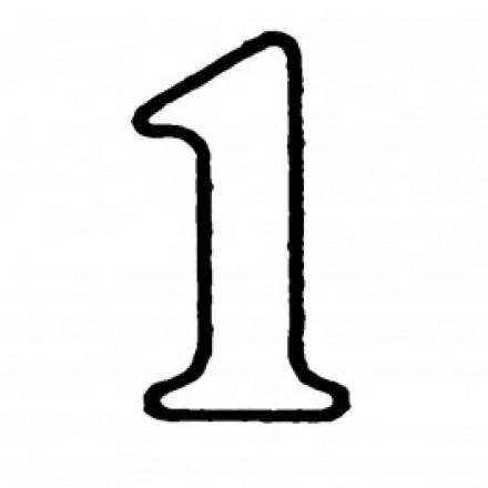 XL Number '1' Cutter