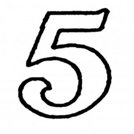 XL Number '5' Cutter