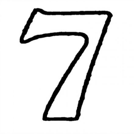XL Number '7' Cutter